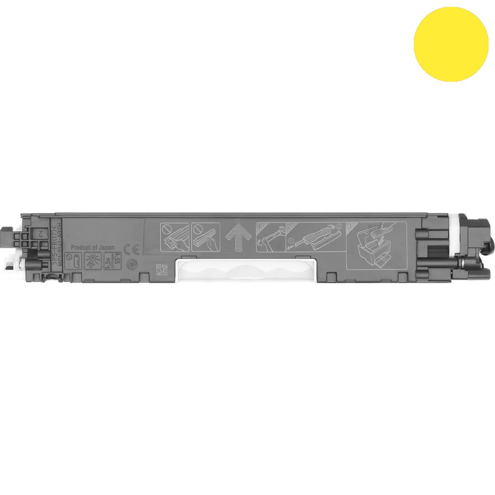 Empty Yellow Toner Cartridge
