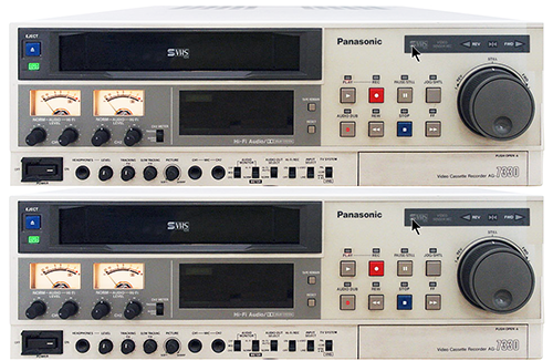 Panasonic AG-7330 S-VHS